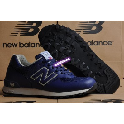 new balance bleu cuir